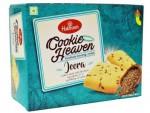 Haldiram Cookie Heaven Jeera 200 Gm