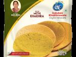 Induben Pizza Khakhra 200 G